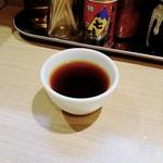 ガガナ ラーメン - サービス食前プアール茶