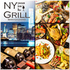 新横浜 grill&wine NYグリル
