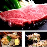 ぽんぽこ本゜舗 - ②ドーンっと霜降りステーキ もてなしコース\3,300