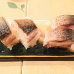座いっく - 焼き鯖寿司