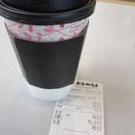 上島珈琲店 - Rコーヒー400円