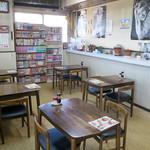 食事処 魚屋の台所 -