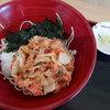 みとう庵 - 料理写真:冷しかき揚げそば・大盛(630円)