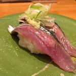 ひまわり寿司 - 新さんま