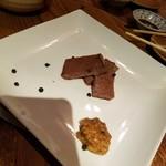 味とく家 - 仙台牛A5ランクのハネシタ