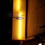 74741190 - ツチクジラのイラストをあしらったサイン