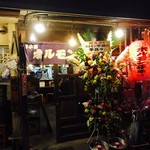ホルモン平田 - お花、欲しいナー⤴︎大きくて華やか