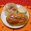 かねこパン - 料理写真:コレだけ購入p(^-^)q