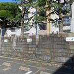 うちのぱん - 駐車場