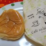 八天堂サテラ - 料理写真:スナフキン(~▽~@)♪♪♪
