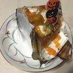 ティアンドティ ハウス - 料理写真:かぼちゃプリンタルト(税込450円)