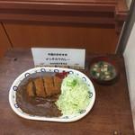Bagu - 171003火 神奈川 バーグ杉田本店 今日のおすすめメンチカツ
