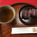 赤福 - 赤福 お茶