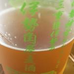 伊勢角屋麦酒 - しんとビール