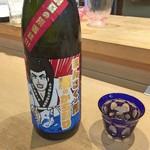 三代目 まる天 - 秋田 日の丸醸造 まんさくの花 漢のかち割り