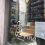 カフェ ピナ -
