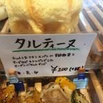ヨシヒロ イケダ -