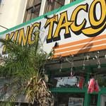 キングタコス - お店