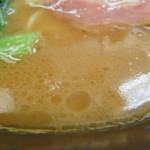 74752253 - スープ