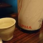 鳥みつ - 東京で飲む地元のお酒もええね(^_-)-☆