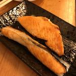 立飲みいこい - 鮭ハラス焼き