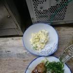 まるしん - ポテトサラダ