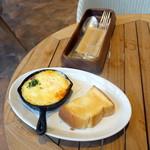 ドトール珈琲農園 - 3種チーズのあつあつたまごグラタンモーニングセット648円