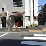 The KARI - 新橋5丁目塩釜公園近く