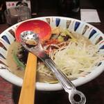 七志 とんこつ編 - 黒ゴマ担々麺