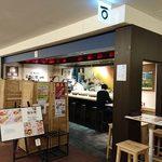 にぎにぎ一 - 日本前 にぎにぎ一 八重洲本館 ビルの地下にあるお店は珍しいオープン店舗