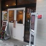 スープ食堂 パーチ - 正面入口