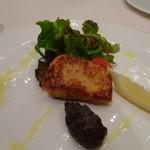リストランテ カノビアーノ - ◆カンパチのカツレツ タブナードソース カンパチ自体の味わいは普通かしら。ソースは軽めの味わい。