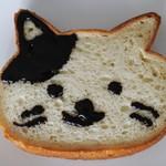 ベーカリー&カフェ ブルージン - いろねこ食パンお絵描き②