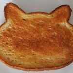 ベーカリー&カフェ ブルージン - いろねこ食パントースト