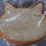 ベーカリー&カフェ ブルージン - いろねこ食パン