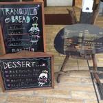 TRANQUILO BREAD - 看板