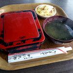 かに料理専門店 かに太郎 - かに弁当500円也!