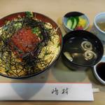割烹 嶋村 - ひじきのご飯にいくらと鮭と錦糸玉子 錦丼