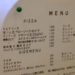 きこりのピザ屋 ソマウド -