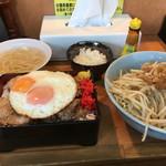 立川マシマシ ロイヤルスープ - チャーシューエッグ重(ライスマシ)¥1100+もやし¥100