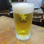 赤富士 - 生ビール