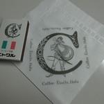 74775180 - マッチと紙ナプキン