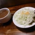 さんさんセンベロ酒場 by じゅうじゅうステーキ - ランチのスープとサラダ