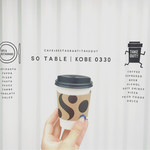 SO.TABLE KOBE 0330 -