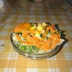 74775636 - 野菜サラダ
