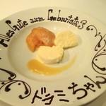 銀座 ハプスブルク・ファイルヒェン - デザート