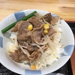 焼肉園 花牛 - ジンギスカン丼完成