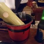 74777231 - 氷竹酒(ひょうちくしゅ)約2合 990円(税別)
