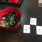 食彩遊膳 まる梅 - 澄まし汁