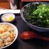 さぬきうどんのたぬき - 料理写真:肉わかめうどん、かやくご飯